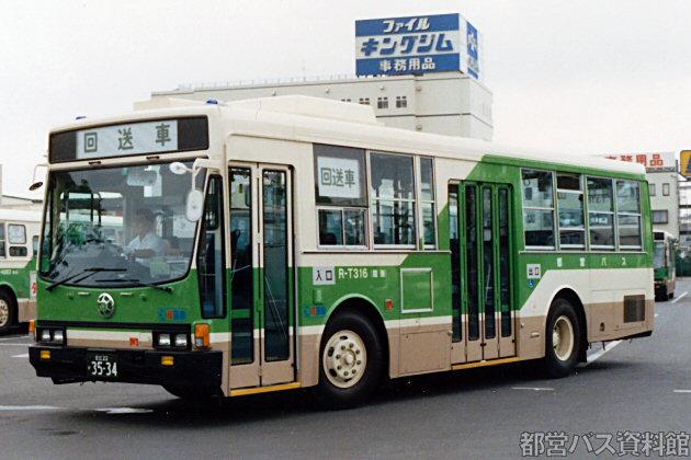 T代(S63)-いすゞ