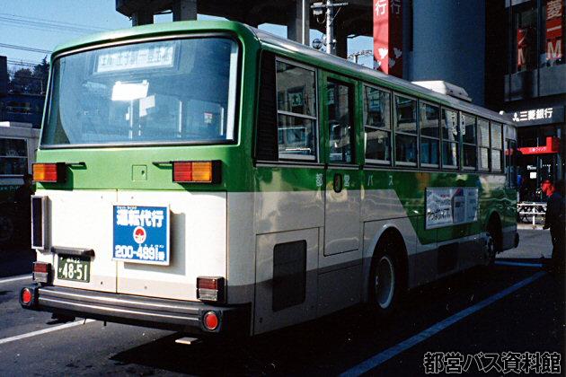 T代(S63)-日産ディーゼル