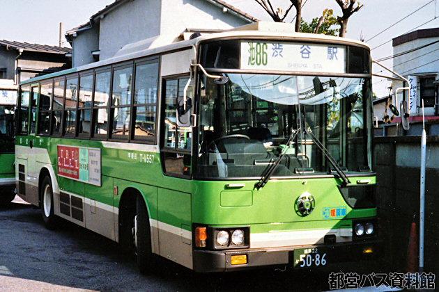 V代(H元)-三菱