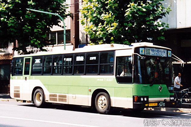 X代(H3)-三菱