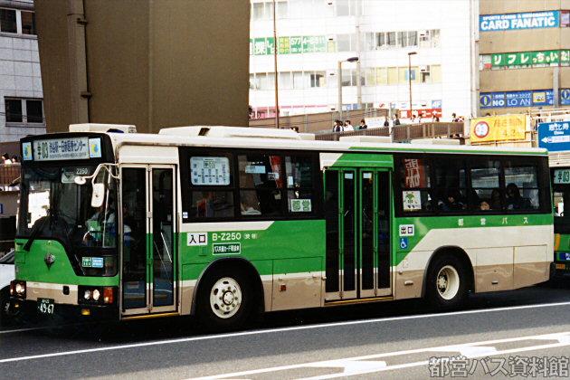 Z代(H5)-三菱