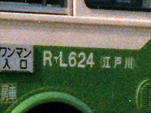 L代(S57)-総括