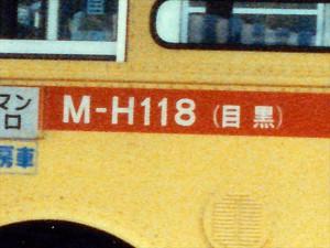 H代(S55)-総括