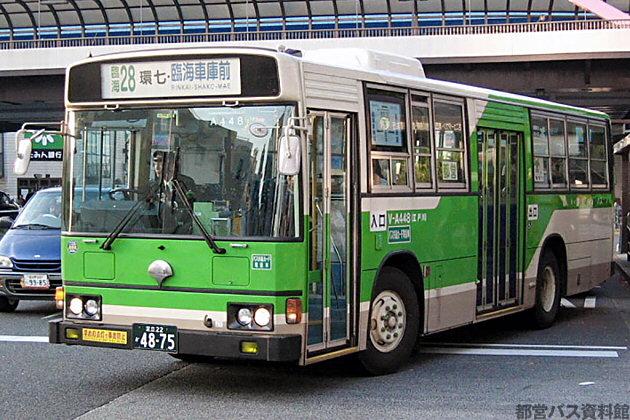 A代(H6)-日野