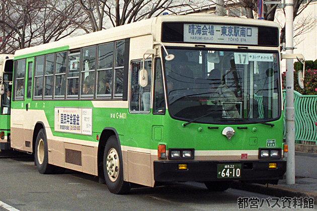 A代(H6)-いすゞ