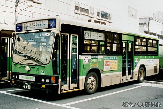 2a_i_a581_21