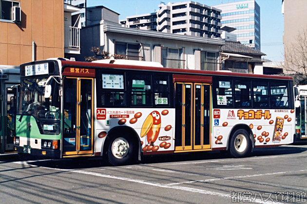 A代(H6)-三菱