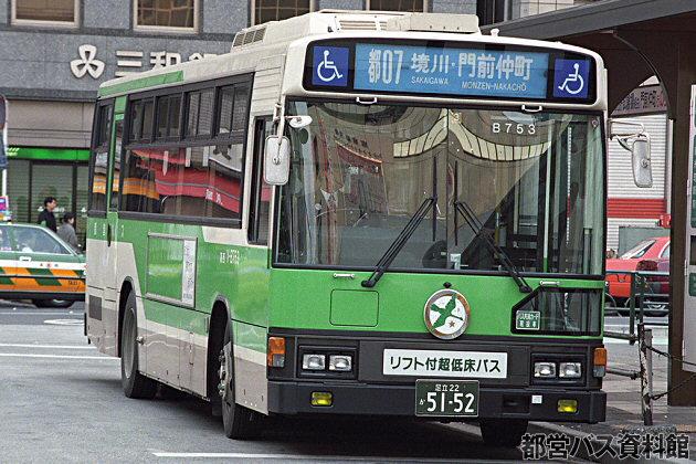 2b_h_b753_10