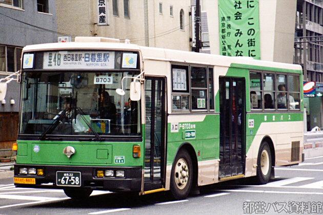 B代(H7)-いすゞ