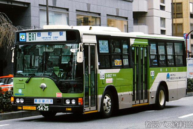 B代(H7)-三菱