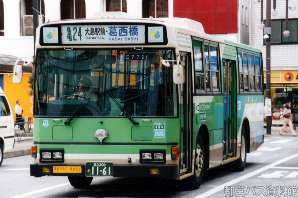 C代(H8)-日野