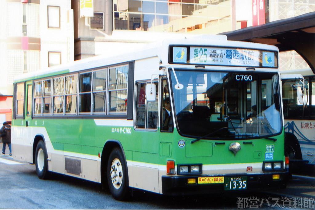C代(H8)-いすゞ