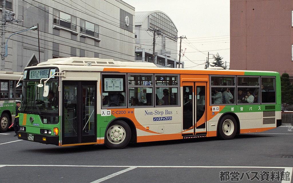 2c_m_c200_12