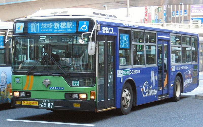 2c_m_c200a_hok