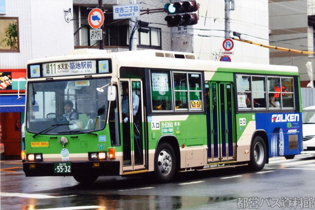 E代(H10)-いすゞ