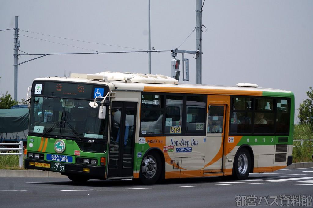 2k_bk522_0goi