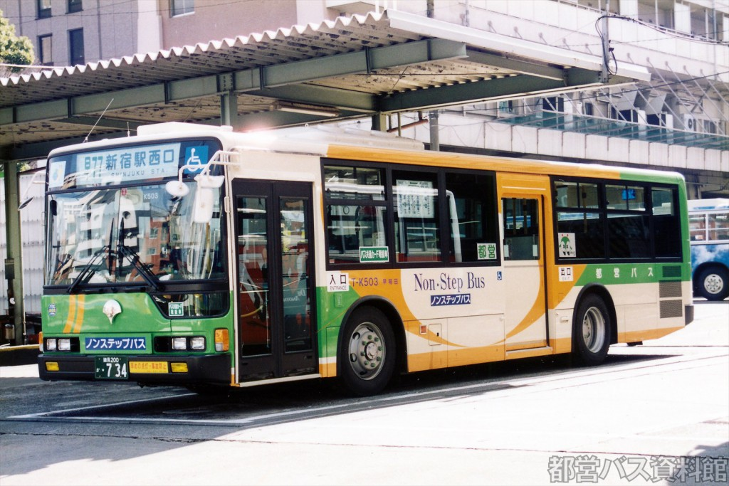K代(H14)-三菱