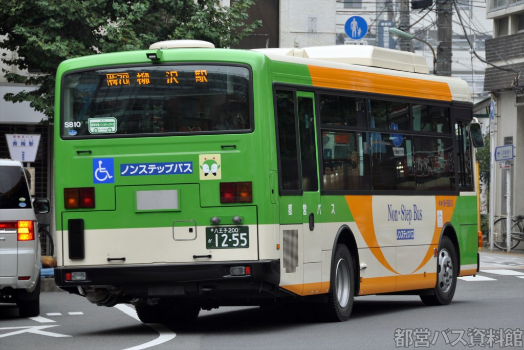 2s_i_s810_goi50_630