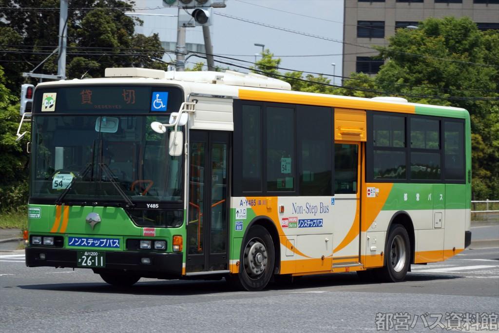Y代(H25)-三菱