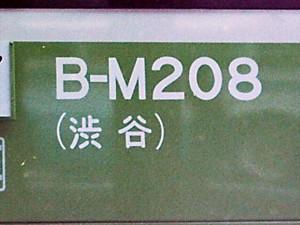 8403B-050_630