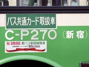 C80130_630