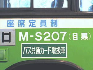 S代(S62)-総括