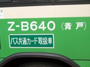 B代(H7)-総括