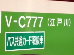 C代(H8)-総括