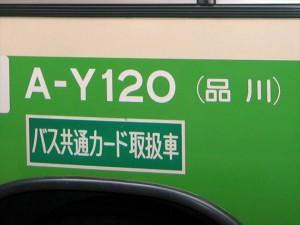Y代(H4)-総括