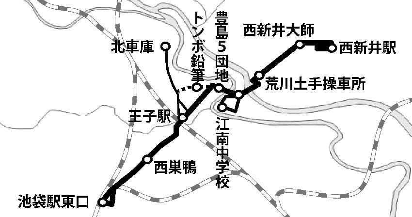 王40・×急行03