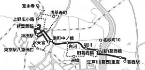 秋26・×東26