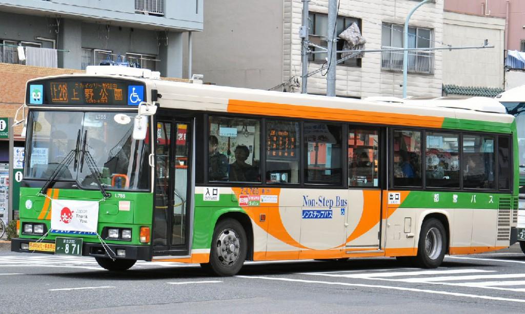 L代(H15)-日野