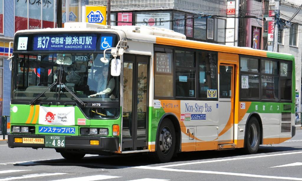 H代(H13)-三菱