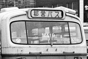 kyo_01