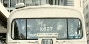 kyo_02