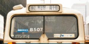 kyo_04