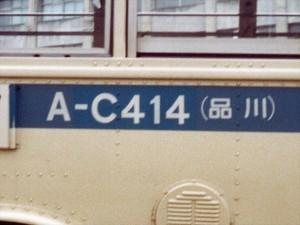 C代(S50)-総括