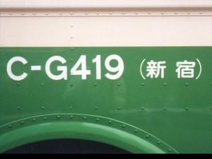 G代(S54)-総括