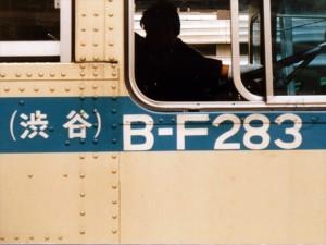F代(S53)-総括