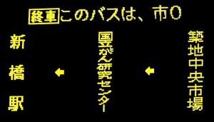 s_i01_7