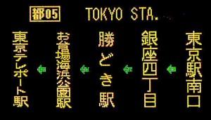 s_t05_4