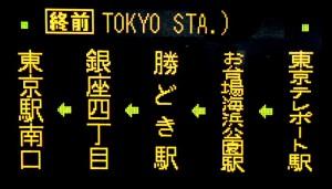 s_t05_7