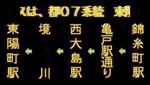 s_t07_2