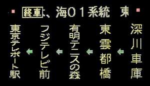 s_u01_1