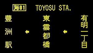 s_u01_2
