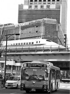 平成27年2月4日-鍛冶橋駐車場