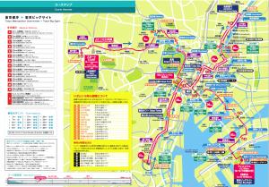 2月28日、東京マラソンによる迂回・規制