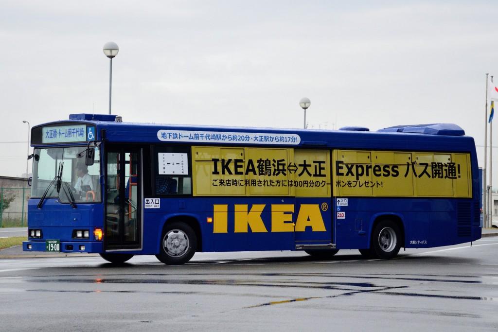 大阪シティバス/日野/KL-HR1JNEE