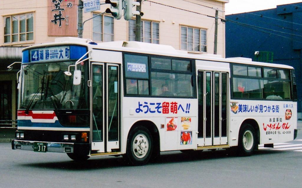 沿岸バス/三菱/U-MP618K