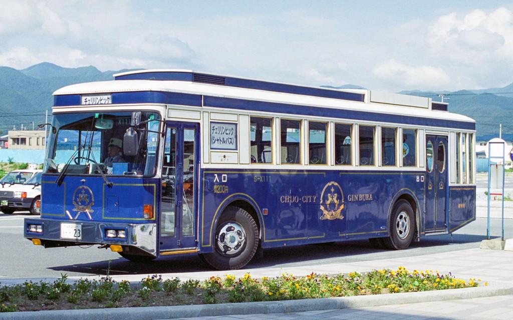 東根市 | 都営バス資料館
